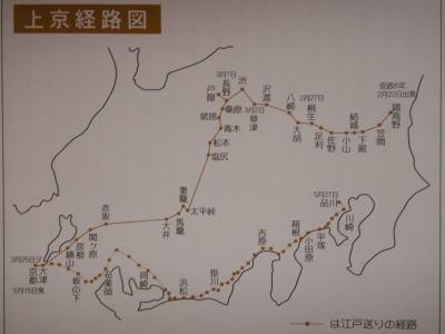 京都への路